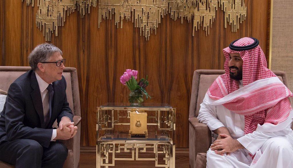 ولي العهد السعودي وبيل جيتس