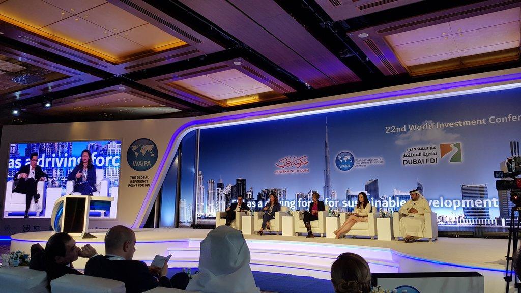 المؤتمر العالمي للاستثمار 2017