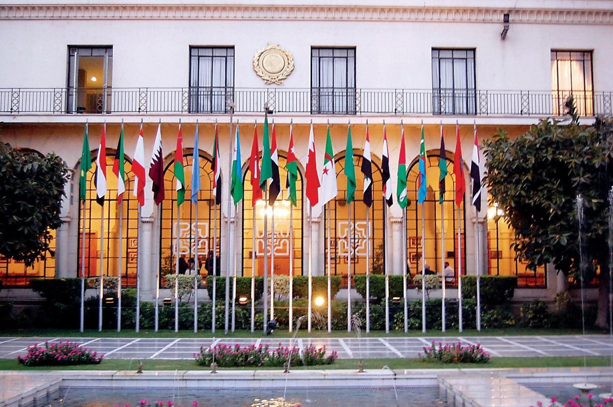مقر الجامعة العربية