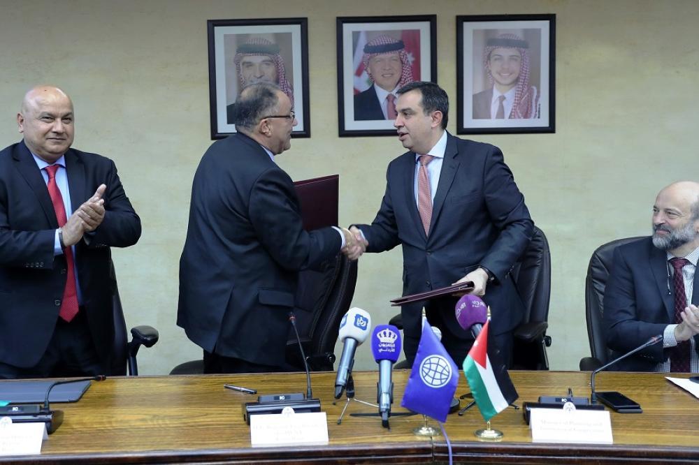 قرض ومنحة من البنك الدولي للأردن
