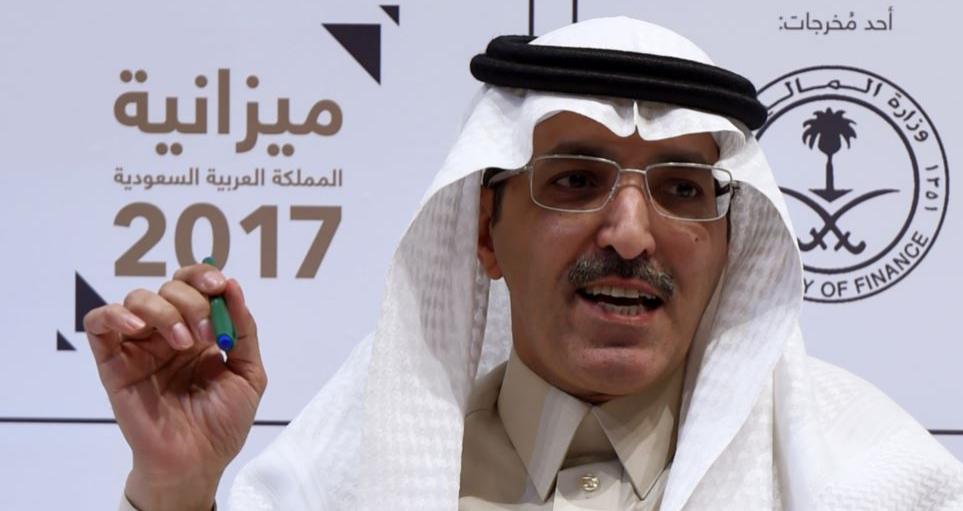 وزير المالية السعودي محمد بن عبدالله الجدعان