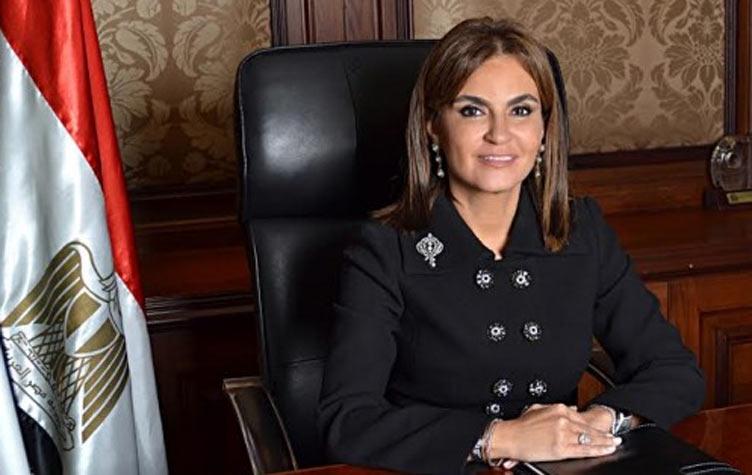 وزيرة الاستثمار المصرية سحر نصر