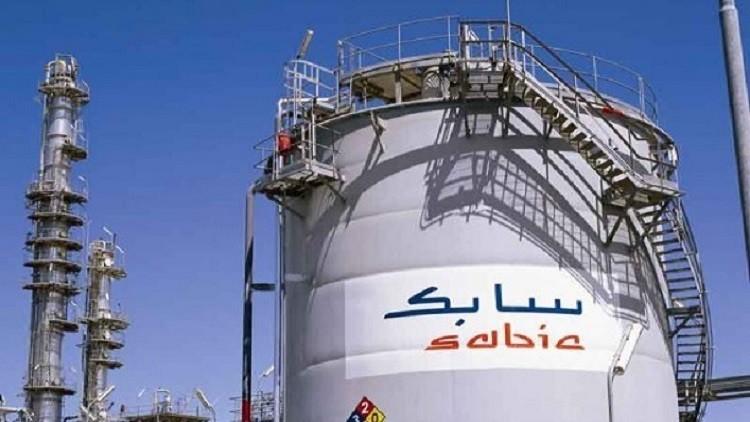 الشركة السعودية للصناعات الأساسية