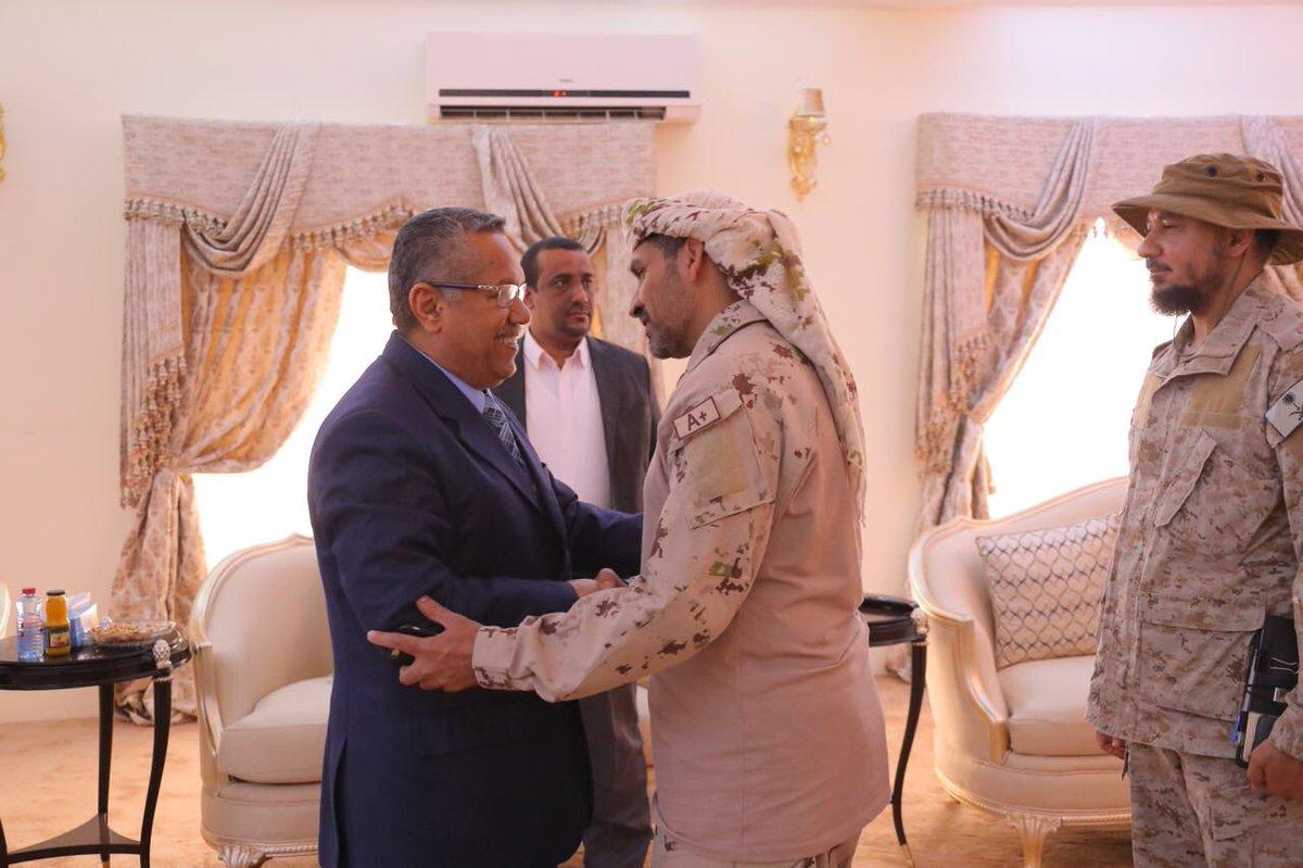 رئيس وزراء اليمن خلال اللقاء