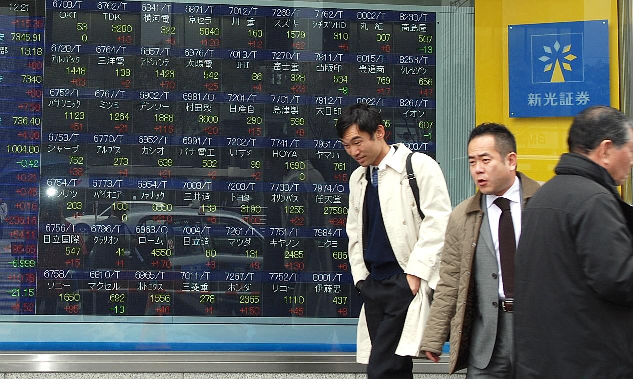 بورصة طوكيو