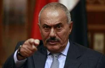الرئيس السابق علي صالح