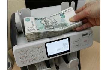 أوراق نقد من فئة الألف روبل في كراسنويارسك بروسيا