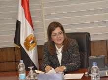 هالة السعيد وزيرة التخطيط المصرية