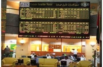 سوق أبو ظبى المالى