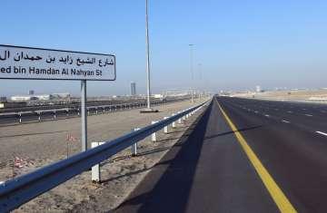 شارع الشيخ زايد بن حمدان آل نهيان