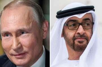 محمد بن زايد و بوتين