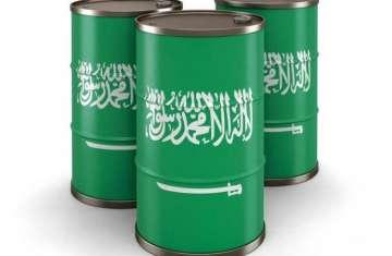 النفط السعودي