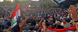 تظاهرات عراقية