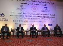 مؤتمر الصيرفة الخضراء: الطريق إلى التنمية المستدامة