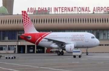 مطار ابوظبي الدولي