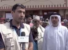 قريشي يشيد بمساهعمات الإمارات والسعودية الإنساني فى اليمن
