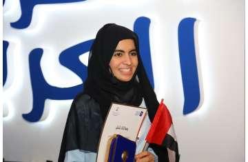 شمسة النقبي بطلة الإمارات في