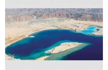 منتجع أمالا السياحي بالسعودية