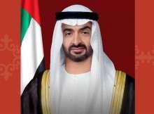صاحب السمو الشيخ محمد بن زايد آل نهيان ولي عهد أبوظبي نائب القائد الأعلى للقوات المسلح