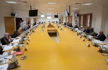 اجتماع مجلس رابطة العالم الإسلامي في دورته الـ43