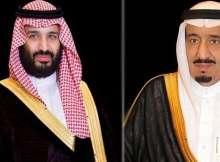 خادم الحرمين الشريفين وولي عهده يعزيان بوفاة جمال خاشقجي