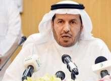 الدكتورعبدالله بن عبدالعزيز الربيعة