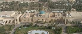 المنطقة الخضراء بالعاصمة العراقية بغداد