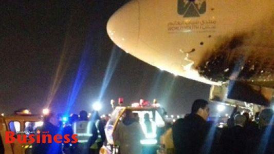مطار القاهرة الجوي ينجو من كارثة محققة