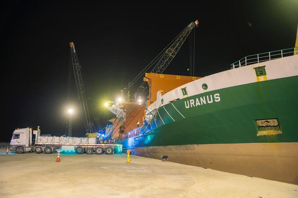 السفينة أورانوس