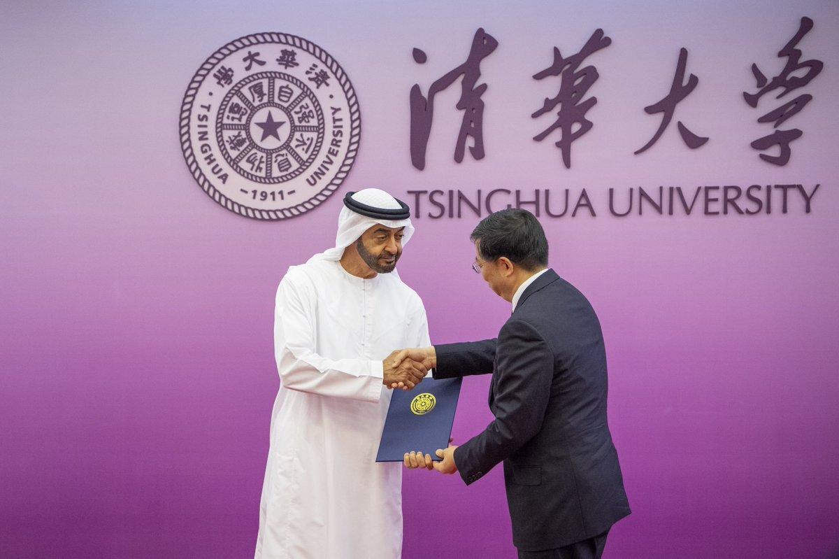 جامعة تسينغهوا الصينية تمنح محمد بن زايد شهادة