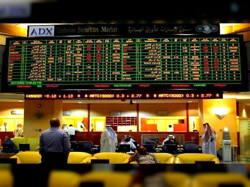 البورصة الإماراتية