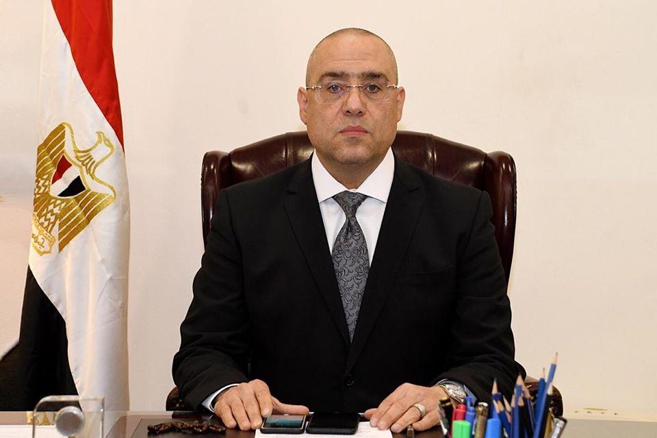 وزير الإسكان المصري
