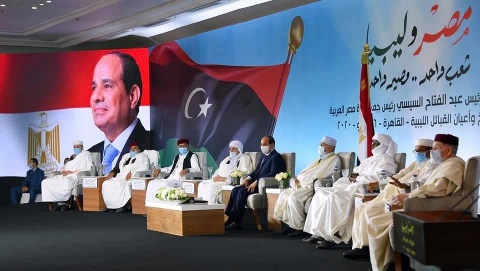 لقاء السيسي ومشايخ ليبيا