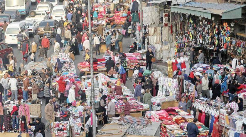 سوق مصري - أرشيفية
