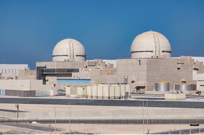 المحطة النووية