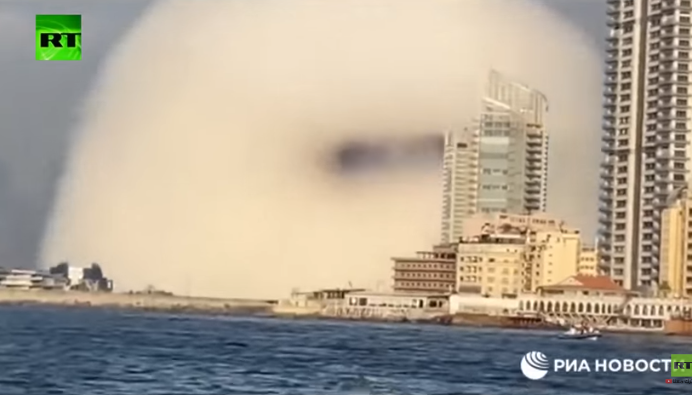 تفجير بيروت
