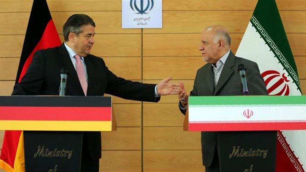 إيران وألمانيا