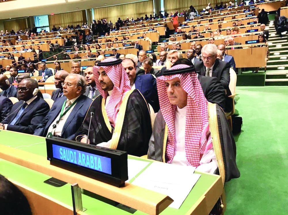 السعودية - الأمم المتحدة