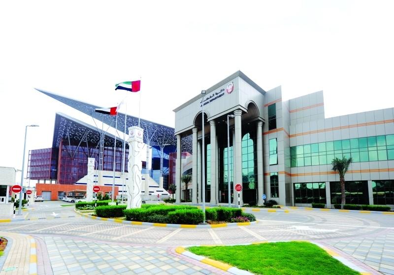 النيابة العامة الإماراتية