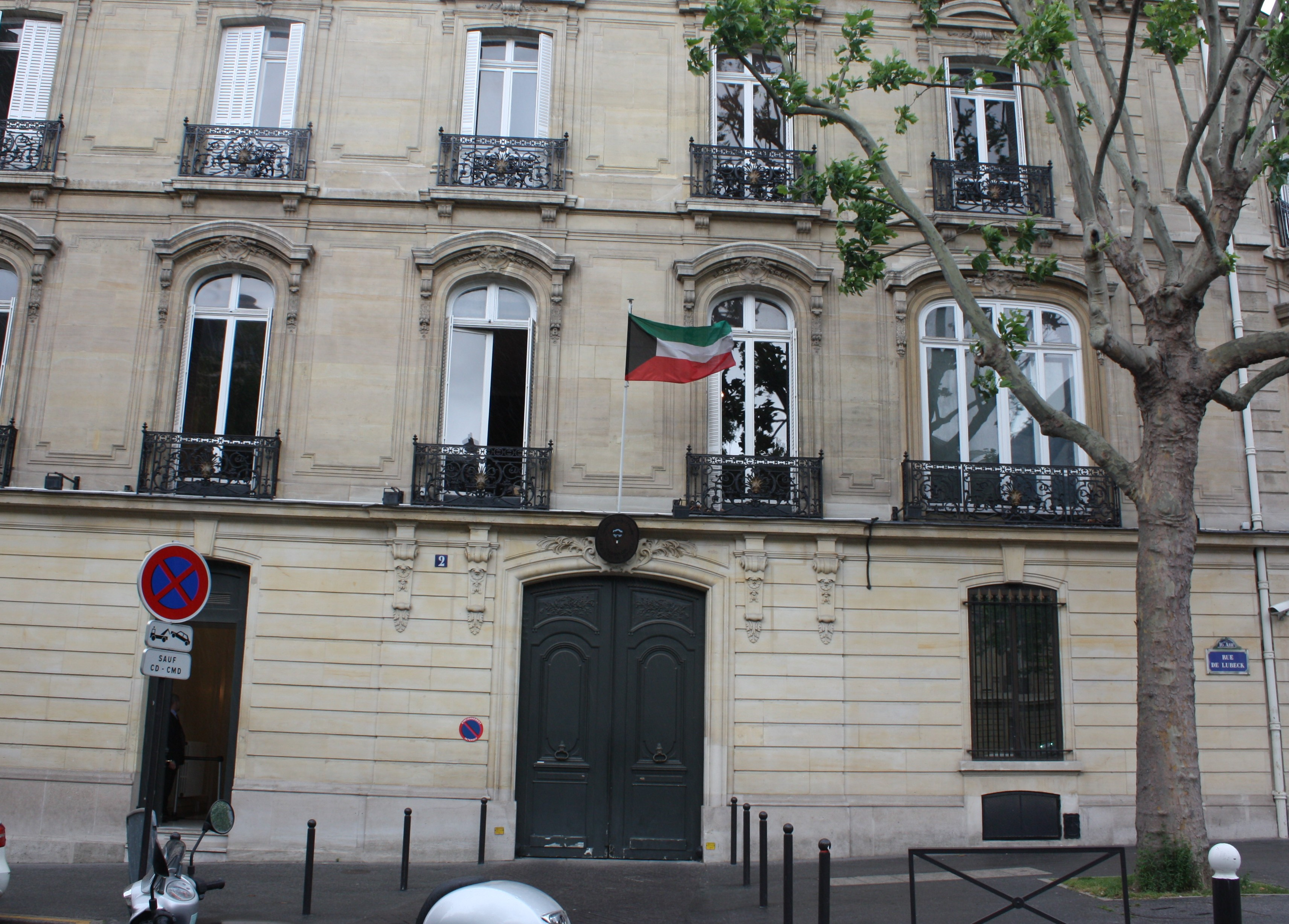 السفارة الكويتية