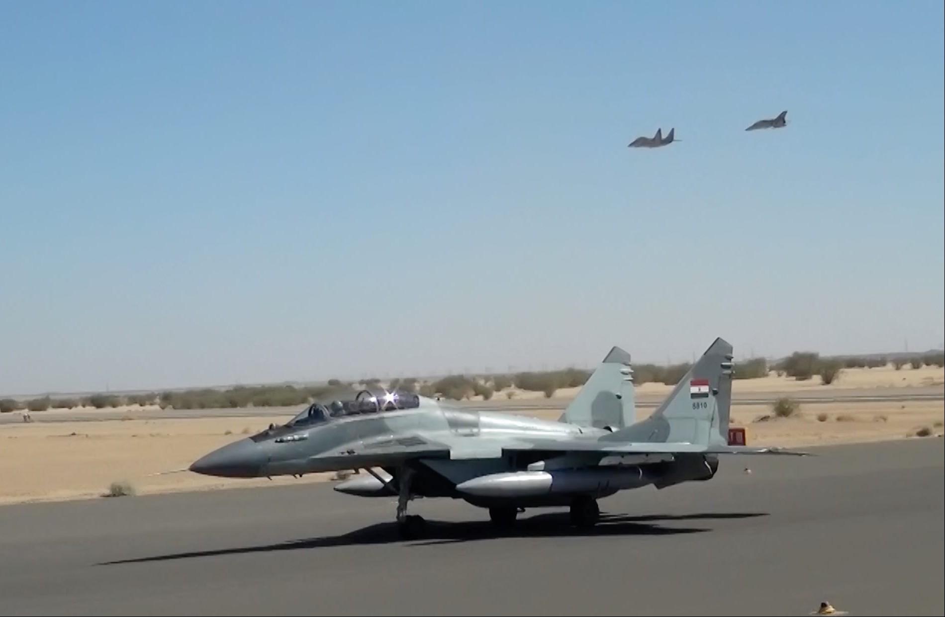 التدريب الجوي