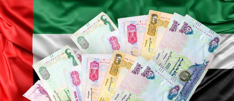عملات الإمارات