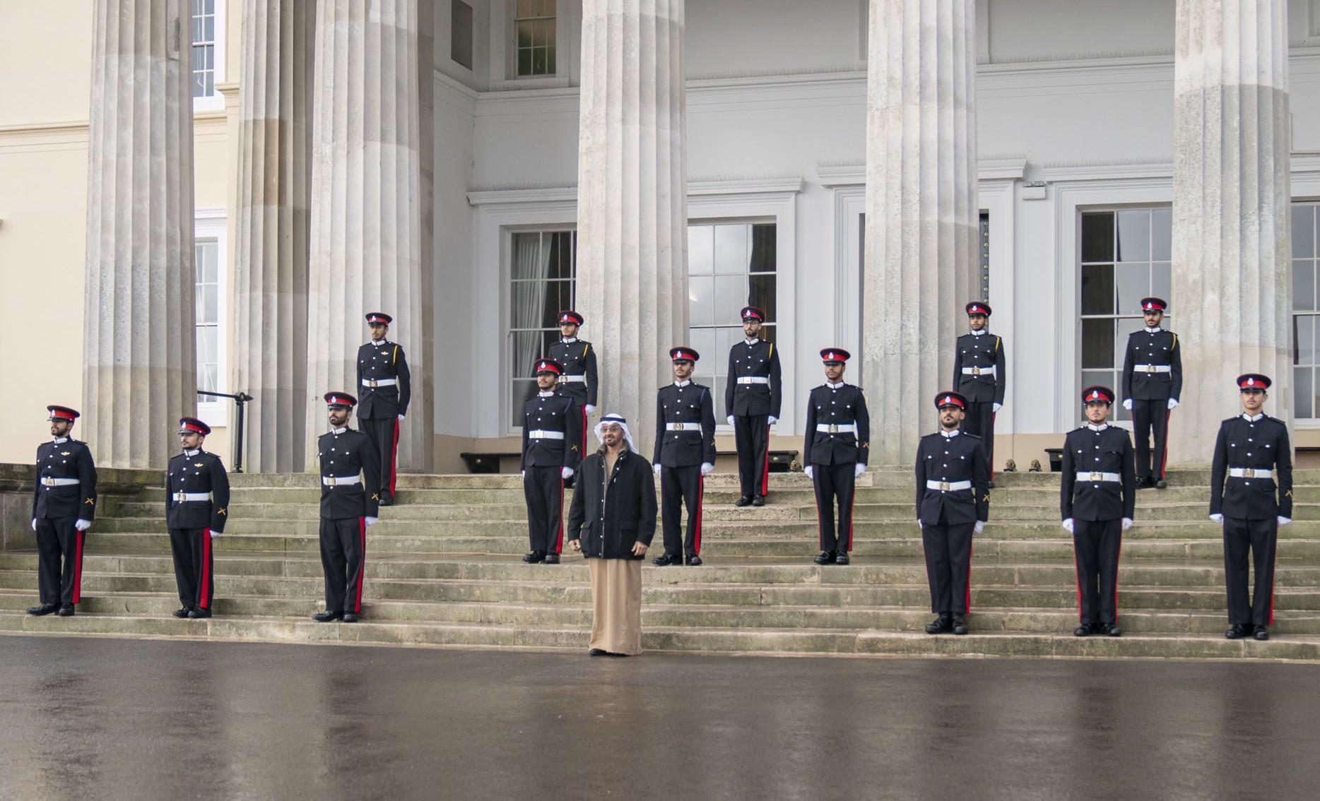 الكلية الملكية
