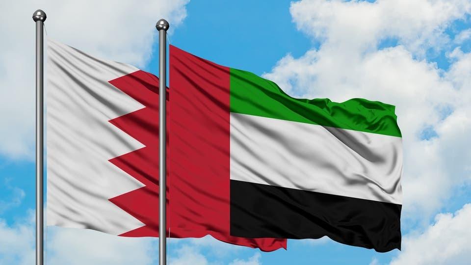 الإمارات والبحرين