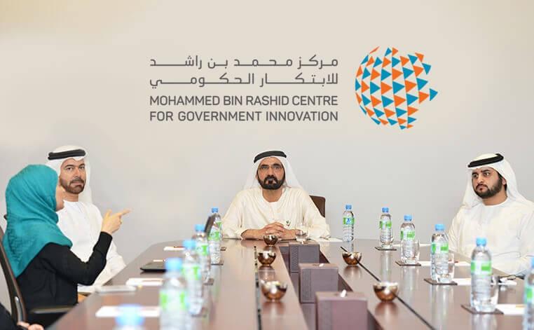مركز محمد بن راشد للابتكار