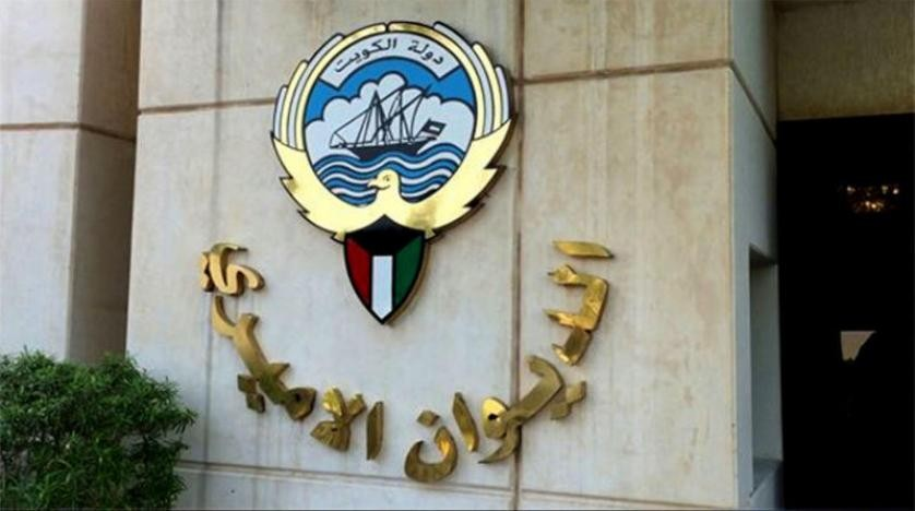 الدیوان الأمیري الكويتي