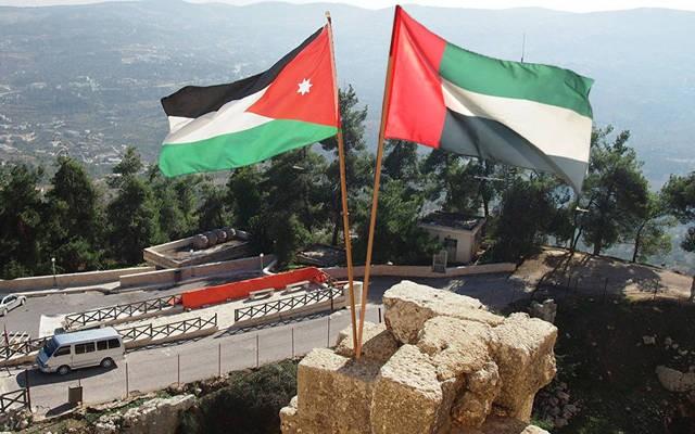 الإمارات والأردن
