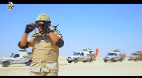 حرس الحدود المصري
