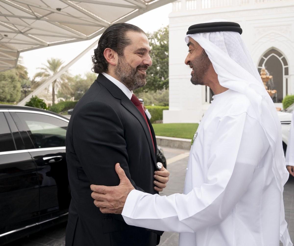 محمد بن زايد وسعد الحريري