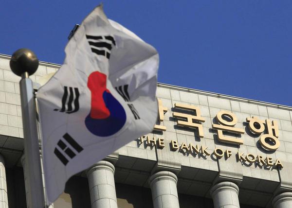 البنك المركزي الكوري الجنوبي